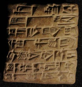 A Cuneiform Tablet before RTI